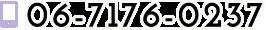 06-7176-0237